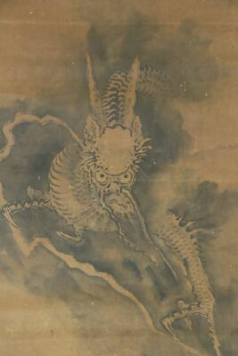 "JAPANESE HANGING SCROLL ART Painting ""Dragon"" Asian antique  #E7376"