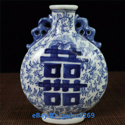 Chinese blue and white Porcelain Vase Hand-painted the word blessing ears flat