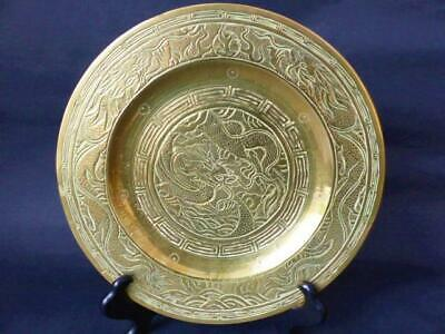 Antique Brass  Chinese Dragon Plate + Opera Character + Seal To The Reverse