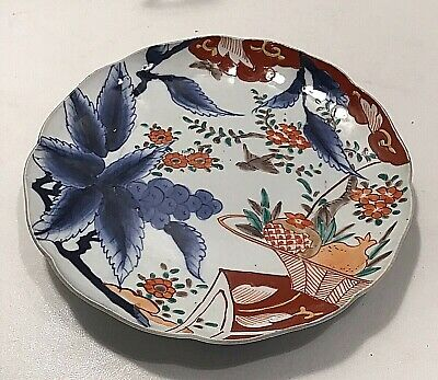"Scalloped Rim Bowl/Plate/Charge Imari Style Porcelain Asian ""Antique"""