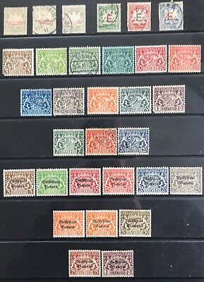 Germany States 1888-1919 Bavaria Postage Due & Official issues MLH & Used