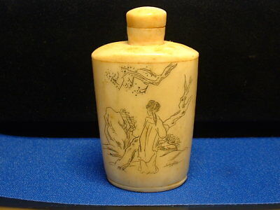 "Antique Risque Chinese Bone ""Bovine"" Snuff Bottle W/Stopper- A Must See"