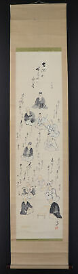 "JAPANESE HANGING SCROLL ART Painting ""Figures"" Asian antique  #E7403"