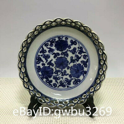 Marks Old China Blue and white porcelain Openwork lace painting flower Plate @01