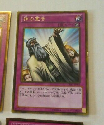 YUGIOH JAPANESE GOLD RARE CARD CARTE GDB1-JP038 Solemn Judgment OCG TCG JAPAN **