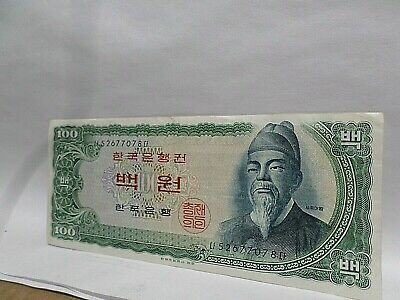 Bank of Korea Old Paper Money Currency, 100 Won, Very Nice