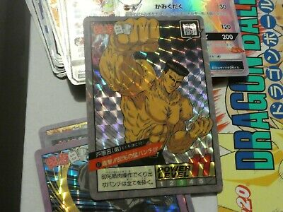 YUYU HAKUSHO SUPER BATTLE PART CARD PRISM CARTE 188 MADE JAPAN 1994 NM