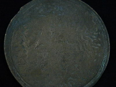 Ancient Bronze Mirror Islamic 1000 AD #S3570