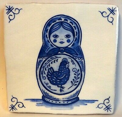 """19th Century Style Blue & White Delft Tile, 5"""" x 5"""" Russian Doll, Brand New"""