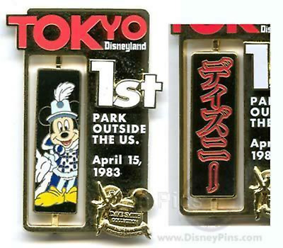 Dave Smith Collection Tokyo Disneyland Disney Pin 45168 WDW Park Made History Le