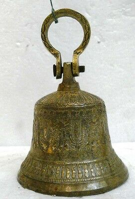 BRASS Bell - Marine / Religion / Spiritual - Height: 5.75 - Weight: 0.58 (1394)