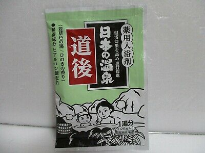 Japanese ONSEN Hot spring Bath Salts with Collagen F/S From Japan DOGO