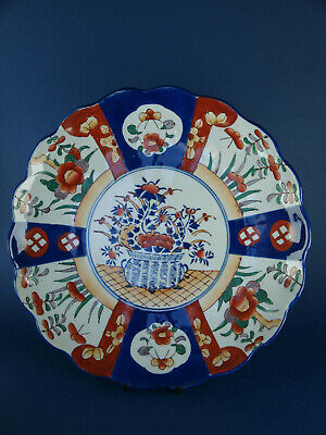 Large Antique/Vintage Japanese Hand Decorated Scalloped Imari Charger