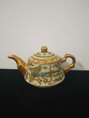 Exquisite Chinese Antiques Porcelain Phoenix Teapot Handcarved Marks ChengHua