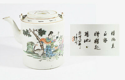 Circa 1900 Chinese China Tea Pot Porcelain With Calligraphy And Peach Signed