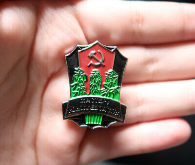 CCCP Brooch Farmer Master Grower Award Badge USSR Metal Classics Union WW2 Pin