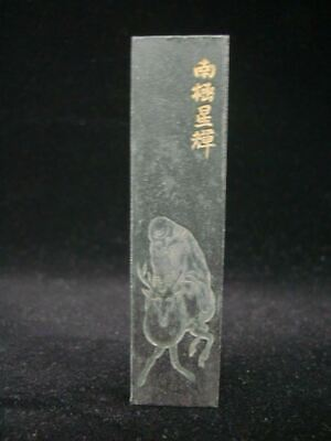 Old Quality Chinese Fine Carving Old Man Black Ink Stick