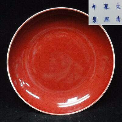 "Rare Large Old Chinese ""LangYao"" Red Glaze Porcelain Plate ""KangXi"" Mark"