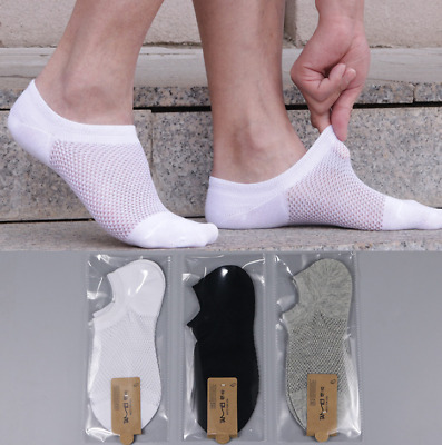 Men/Women Bamboo Loafer Boat Ankle Invisible Low Cut No Show Sock Lot1/3/5 Pack