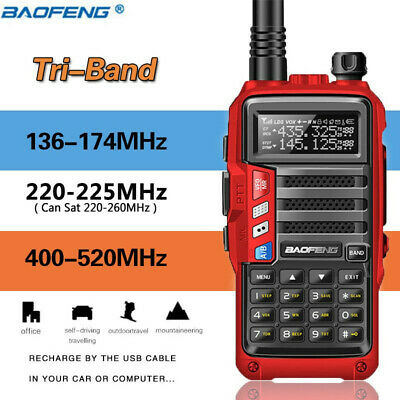 Ship from US Anytone AT 588 220MHz 50 Watts Mobile Radio