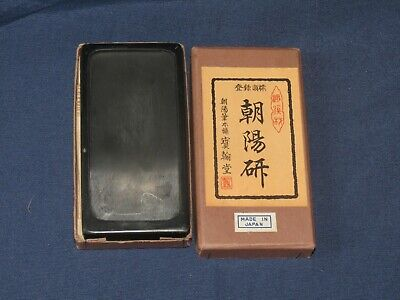 t10 Vintage Ink Stone Inkstone Inkslab Calligraphy Painting Sumi-e Tool
