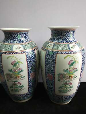 A Pair Of Chinese Famille Rose Porcelain Landscape Vases Handpainted Mark KangXi