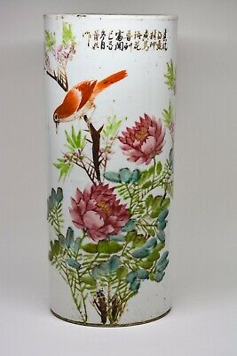 Antique Chinese Porcelain Brush Stand - 11.25 Inches tall -