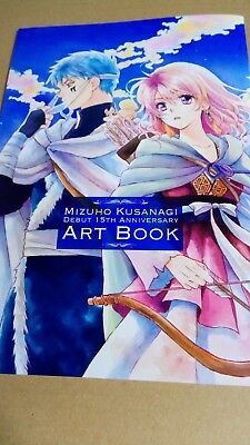 Mizuho Kusanagi debut 15th anniversary art book Yona of the Dawn akatsuki