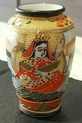 Japanese Pot Antique Satsuma Vintage Painted Porcelain 20thC Marked Foreign