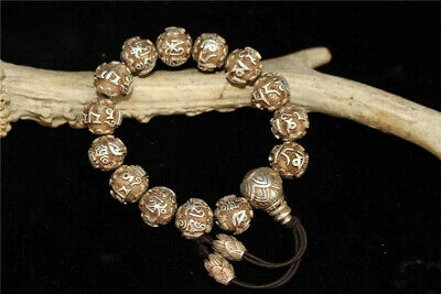 Collection Old Chinese pure silver carving Word Hand-made beads Bracelet
