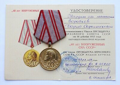 Original USSR Russian Medal 40 Years of Soviet Armed Forces + DOC Document CCCP