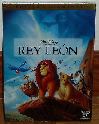 The Lion King DVD New Edition Diamond Slipcover New Sealed Disney (Unopened)