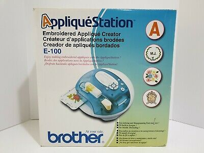 Brother Embroidery Applique Station Patchmaker E100