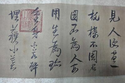 """Very Long Vintage Chinese Scroll Handwriting Calligraphy Marked """"ChengHongShou"""""""