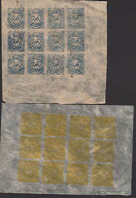 Lot of 24 old stamps China Tibet 1912 Unused chinese collection #fc46