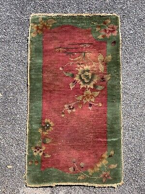 Circa 1920's Chinese Art Deco Area Rug. Jade Green Border Mulberry Ground 4x2ft