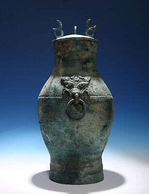Archaic Chinese Han Dynasty Ritual Taotie Bronze Pot with cover Old Guan CS89