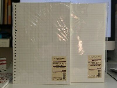 B5 Muji Japan Loose-Leaf Paper Smooth Calligraphy Grid Lined Ruled Squared