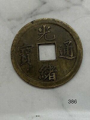 1890 - 1908 China Cash 1 Coin Kwantung Brass #386