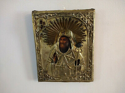 Antique Russian Orthodox Christian Religious Icon