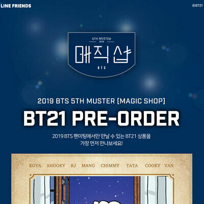 2019 BTS 5TH MUSTER MD MAGIC SHOP BT21 World Tour Clear Jelly Ver Phone Case