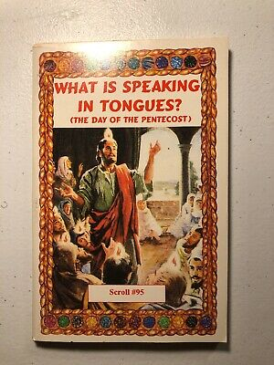 """Dr. Malachi Z York- """"What Is Speaking In Tongues?"""""""