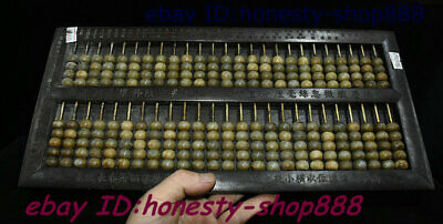 Antique China Exquisite Rosewood Jade Stone Carved Counting Frame Abacus Statue