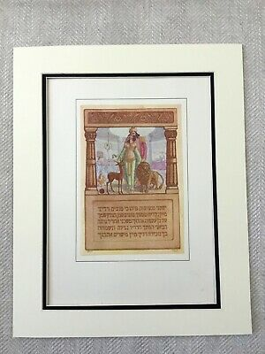 1930 Art Nouveau Print Jewish Judaica Hebrew Calligraphy King Solomon