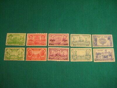 Lot of 10-Army/Navy Set-Scott #785-94-Mint Never Hinged Singles-Issued 1936-37