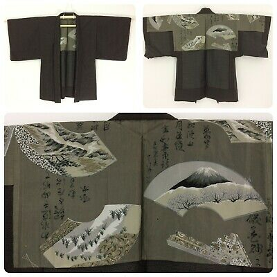 Japanese men's haori jacket for kimono, medium, wool, brown,Japan import (D2631)