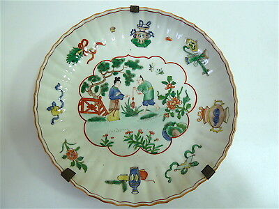 Assiette Coupe CompagnieDesIndes Porcelaine Chine Chinese Chinois China 中国  2