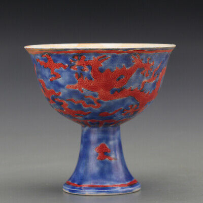 Chinese antique Ming Chenghua Dragon Pattern Porcelain High foot bowl