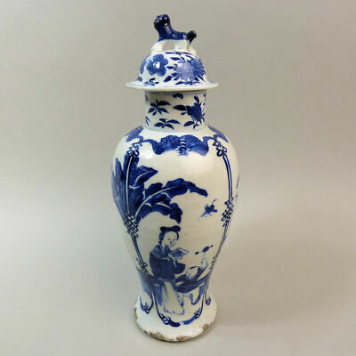 ANTIQUE CHINESE BLUE & WHITE PORCELAIN VASE 19th CENTURY