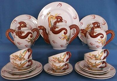 Vintage Japanese Satsuma Dragon Gold Porcelain Tea Set Lithopane Geisha Girl